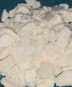Achetez de la kétamine, de la poudre MXM, de la poudre 1P-LSD, d