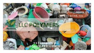 Buy waste bottle, Jerry cans HDPE, LDPE stretch. The HDPE granules (HDPE), PP (PP), PS (UPM), scrap