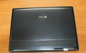 Cheap, reliable laptop Asus X50N (in excellent condition)