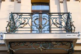 FORGING-STYLE | Professional wrought iron products, canopies, swings, stairs