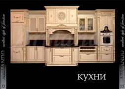Кухня на замовлення за індивідуальним проектом Київ