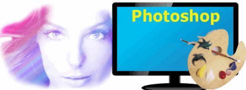 Курси Photoshop в Миколаєві. Графіка. Дизайн