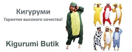 Pajamas kigurumi for adults and children
