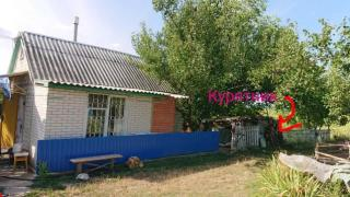 URGENTLY sell the cottage where you can relax in comfort